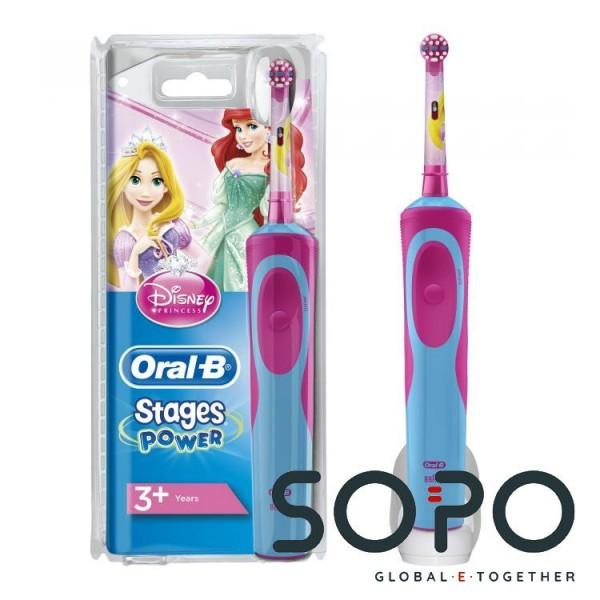 Oral-B 80268190 Kind Rotierende-vibrierende Zahnbürste Blau, Rot Elektrische Zahnbürste